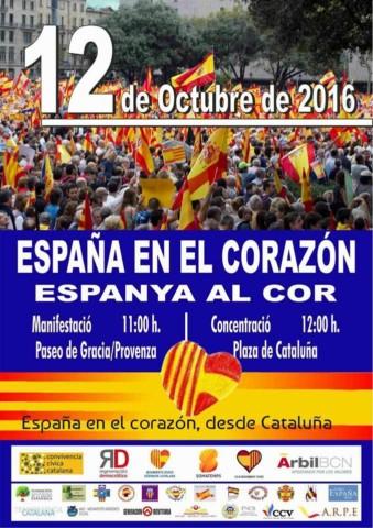 cartel 12O 2016