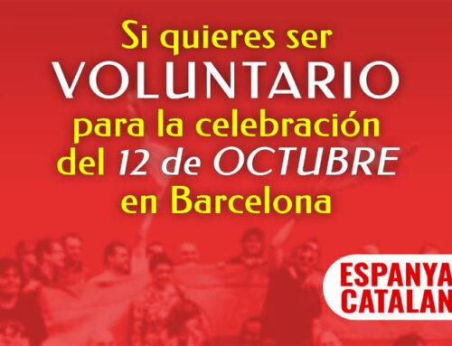 Hazte voluntario para la celebración del 12 de Octubre en Barcelona