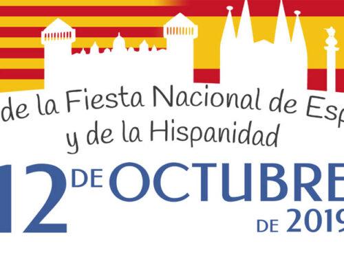 Entidades que se adhieren a la festividad del 12 de Octubre