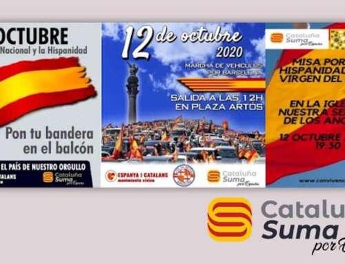 Llega el 12 de octubre. Fiesta Nacional de España y la Hispanidad